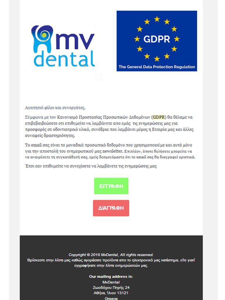 mvdental-gdpr-mail-campaign