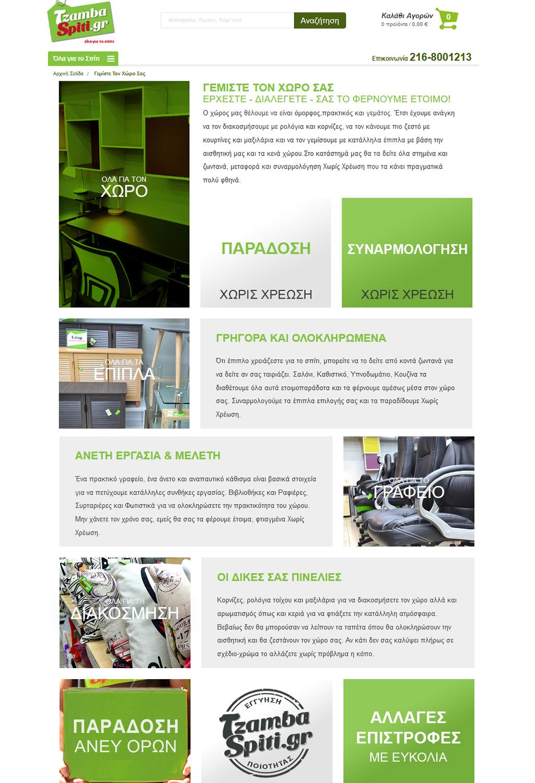 web-design-landing-page